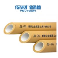 保利抗菌水管6分管25*4.2家用热水管(每米价格,配件65折)厂家安装,100%进口原料,纳米抗菌