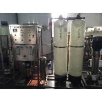 【厂家直销】善蕴-净水设备-反渗透设备