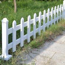 草坪护栏网 小区pvc围挡 旺来庭院围网