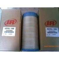 英格索兰压缩机空滤芯 上海英格索兰螺杆空压机专用空滤芯 原厂正品 保质一年