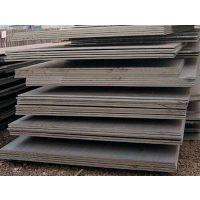 昆明钢板价格 Q235 6-40 加工 报价 15812137463