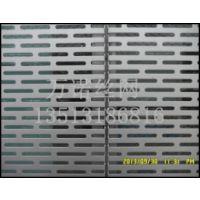 供应汽车专卖店冲孔长圆孔铝板幕墙--安平县万诺丝网