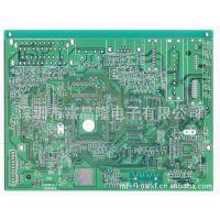 深圳PCB线路板厂家 加工订制PCB电路板单面板 双面板 节能灯板等