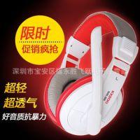 声籁 KX200 CF LOL游戏K歌 头戴式耳机 电脑耳麦 带话筒麦克风