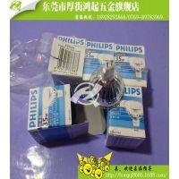 批发直销机床灯具 各种LED机床工作灯 带灯罩卤钨灯珠