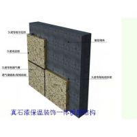 新型超薄石材幕墙保温一体板【A级防火保温装饰复合板】明远深圳保温一体板