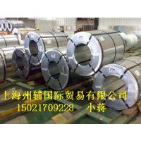 长期供应宝钢镀锌卷 供应宝钢热镀锌钢卷 镀锌板卷镀锌板1.0