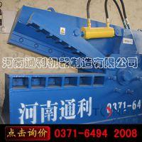 300吨液压金属剪切机设备