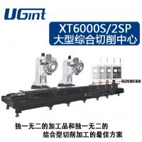 韩国UGint优技因特XT 6000S/2P 电子显示器框架重型设备主要管件