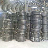 厂家直销优质PE20给水管 穿线管 黑色电线管 质优价廉 欢迎咨询