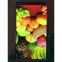 深圳厂家直供定制加工通用手机触摸显示屏TFT-LCM模组模块LCD-IPS液晶屏组件