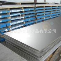 高强度耐疲劳 30w4Cr2Va 进口/国产弹簧钢板 淬火不锈钢