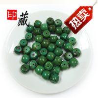 印藏 绿松石算珠  DIY饰品配件  佛珠手串散珠 星月金刚菩提配珠