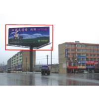 榆林-绥德县210国道与307国道绥德交汇处