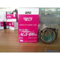 AGF-100FR氟树脂铁氟龙玻璃布胶带