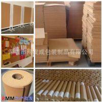 软木板厂家直销各种尺寸软木 小颗粒软木板卷材 大颗粒软木板片材