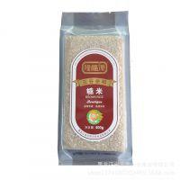 东北杂粮批发 优质糙米400g 营养健康 绿色生态农产品 有机食品