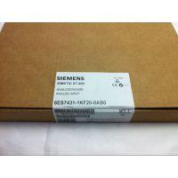 西门子8路模拟输入模块6ES7 431-1KF20-0AB0