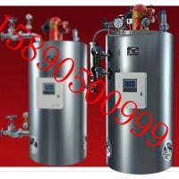 10吨燃气常压热水锅炉