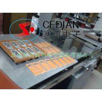 供应供应高频吸塑封口机,pvc吸塑泡壳包装机