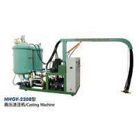 质量良好的高压浇注机供应信息:上海高压浇注机