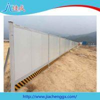 南宁临时建筑彩钢标准活动护栏