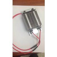 直流高压加热器PTC 汽车空调