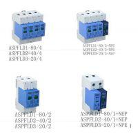 ASPFLD2-40施工|ASPFLD2-40|神洲机电