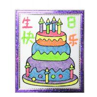 儿童大号涂鸦玩具雪花泥画板 贵阳恒裕儿童DIY涂鸦玩具手工画板批发