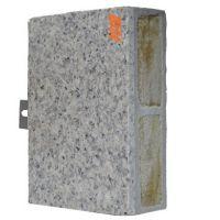 荔枝面锈石饰面岩棉保温复合板