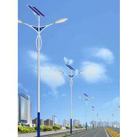比价格,要质量,顾售后,看款式,请选四川宝利达光电太阳能路灯