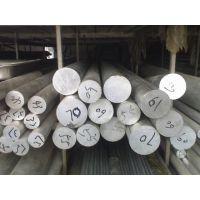 西南铝2036铝合金棒料2036铝板 广东硬铝线材