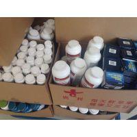 深圳代理进口纸尿片一般贸易进口需要报关文件/日用品清关包税到内地