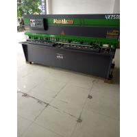 低价销售液压摆式剪板机4X2500