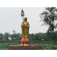地藏王石雕|亿泰雕塑|地藏王石雕坐像