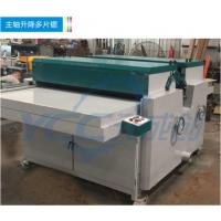 元成创MJ-1300B木板开条机 1300多片锯 裁板机