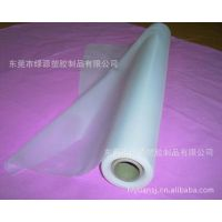 工厂直销供应PEVA透明薄膜内衣包装薄膜袋透明薄膜批发厂家