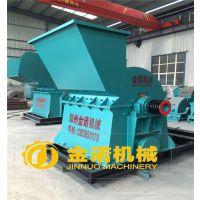 郑州金诺机械设备JN1000木材粉碎机