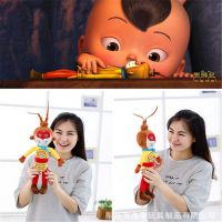 吉祥物动漫公仔猴子玩偶 厂家设计生产 OEM加工定制