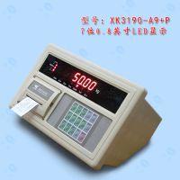 带重量打印的地磅显示器一个多少钱