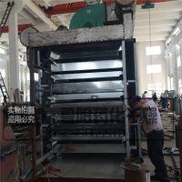 厂家供应蔬菜脱水多层网带式干燥机 鲁干牌连续干燥设备