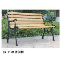 湘乡公园排椅尺寸/价格 湘潭童年风车厂家生产休憩休闲椅