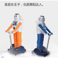 旺仔机器人jh