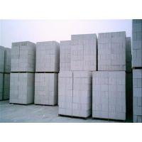 加气砖,金晖建材,加气砖生产价