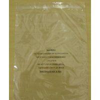 印刷透明opp自粘胶袋子不干胶opp塑料袋自封饰品袜子包装袋
