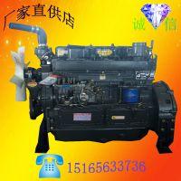 56KW四缸水冷 1500转发电型 潍坊柴油机厂ZH4105ZLD柴油发动机
