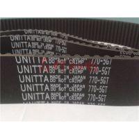 日本UNITTA传送带、同步带720-8YU-20 PVC花纹输送带