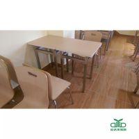 深圳订制简约现代快餐桌椅 员工食堂桌椅 不锈钢桌脚餐桌椅 分体美观耐用