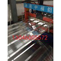 900型号铝板供应 铝瓦生产厂家 济南铝合金波纹板