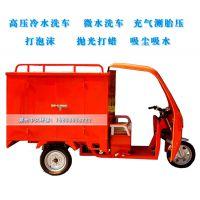 郑州中久上门移动洗车机厂家/流动洗车设备